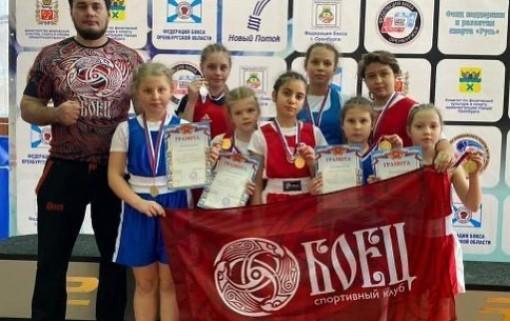 Первенство Оренбургской области по боксу среди девушек