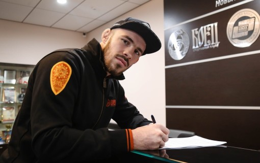 Роман Богатов в UFC!